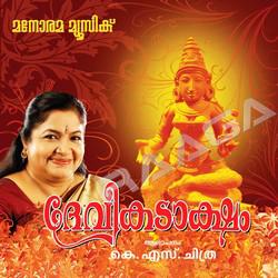 Listen to Pahi Kanyakumari - Kanyakumari Devi songs from Devikadaksham
