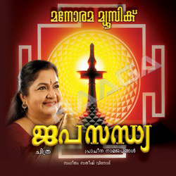 Japasandhya - Popular Namajapams songs