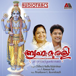 Listen to Kayampoove songs from Bramha Murali
