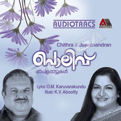 Listen to Pathinalam songs from Polivu