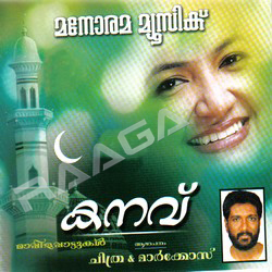 Listen to Somaanilakotha songs from Kanavu