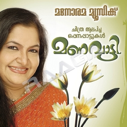 Listen to Chithamode songs from Manavatti