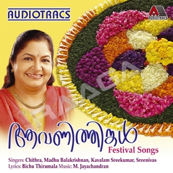 Listen to Kalavanikal songs from Aavanithingal