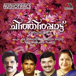 Listen to Alangattembranum songs from Chithirappaattu
