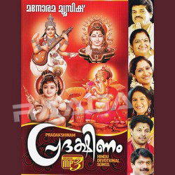 Listen to Sree Kadampuzha songs from Pradakshinam - Vol 2