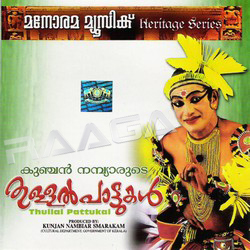 Thullal Pattukal songs