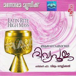 Aaghoshamaya Divyapooja