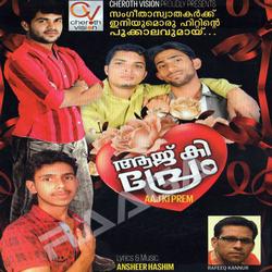 Listen to Poove Poove songs from Aaj Ki Prem (Mappila Songs)