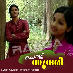 Listen to Snehamano songs from Chollu Sundari (Mappila Songs)