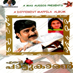 Listen to Kaath Kaath songs from Ente Pattukaran (Mappila Songs)
