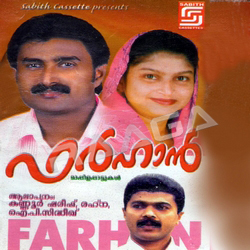 Listen to Paalaanu Thenaanu songs from Farhan (Mappila Songs)