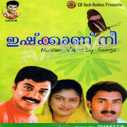 Listen to Kannukal songs from Ishkaanu Nee (Mappila Songs)