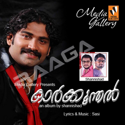 Listen to Ennum Ennum songs from Karkkoonthal (Mappila Songs)