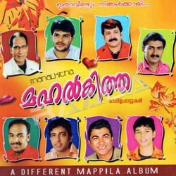 Listen to Sakhiye Ninne Kandoru songs from Mehalkitha (Mappila Songs)