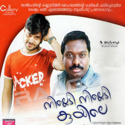 Listen to Hirayiloru songs from Nilavin Nasheeda (Mappila Songs)