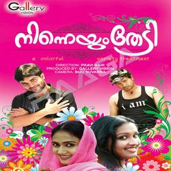 Listen to Kathirunnatharku Vendi songs from Ninneyum Thedi (Mappila Songs)