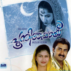 Listen to Monchathi songs from Poonilaavai (Mappila Songs)