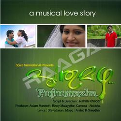 Dhoore Dhoore songs