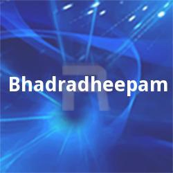 Sathyaswaroopini songs