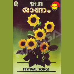 Listen to Vidarum Pookalil songs from Onam