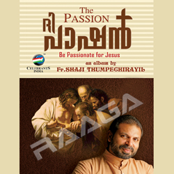 Listen to Eeshoye songs from The Passion