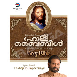 Listen to Ente Jeevanam Nadha songs from Holy Bible