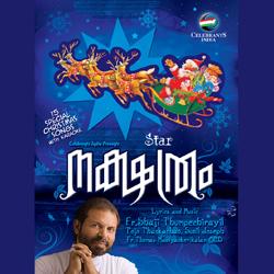 Listen to Bethlehem songs from Nakshathram