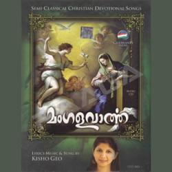 Listen to Eesho En Hridhayathin songs from Mangalavartha