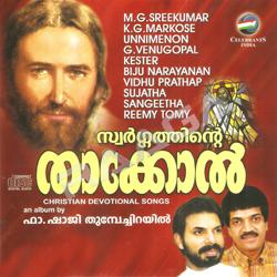 Listen to Aye Sankadangal songs from Swargathinte Thaakkol