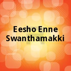 Listen to Agaadhathil songs from Eesho Enne Swanthamakki