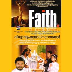 Listen to Krupa Choriyoo songs from Faith