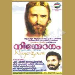 Listen to Karthavonnu Kaninjal songs from Niyogam
