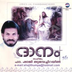 Listen to Jeevanum songs from Dhaanam