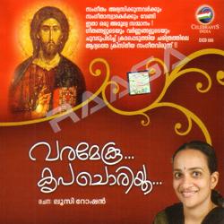 Listen to Yeshunayaka songs from Varameku Krupachoriyo