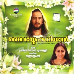Listen to Aradhikkunnitha songs from Dheivasnehamariyan