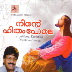 Listen to Ninte Hitham Pole songs from Ninte Hitham Pole