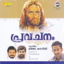 Listen to Enne Rakshikkan songs from Pravachanam