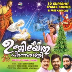 Listen to Pulkkoottil songs from Unniyesu Piranna Rathri