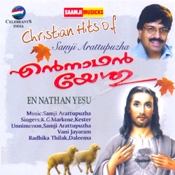 Listen to Yaagapeetam songs from En Nathan Yesu