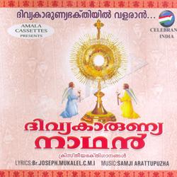 Listen to Swargapithavin (Male) songs from Divya Karunya Naadhan