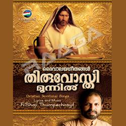 Thiruvosthi Munnil