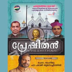Listen to Changanacherrykku songs from Preshithan