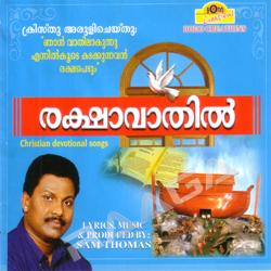 Rakshavathil songs