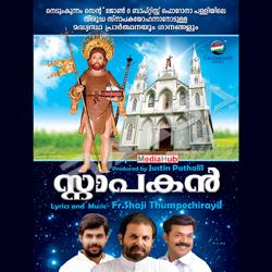 Listen to Njangalude Karthavaya songs from Snapakan
