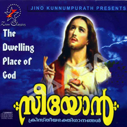 Listen to Anuthapam Erum songs from Zion