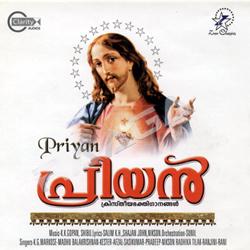 Listen to Swargam Ninakkai songs from Priyan