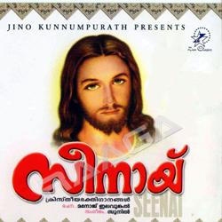 Listen to Varumo songs from Seenai