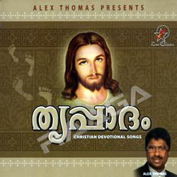 Listen to Prananadha songs from Thripadham
