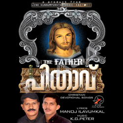 Listen to Kannuna songs from The Father