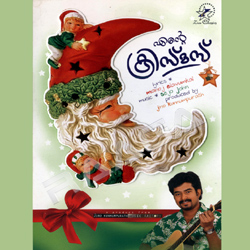 Listen to Annorunalil songs from Ente X Mas